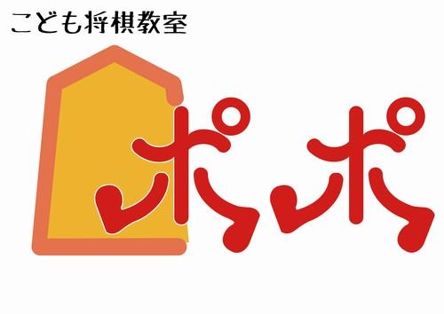 Popo_logo