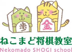 Logo_20201016103301